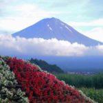 Japan Mount Fuji Photo